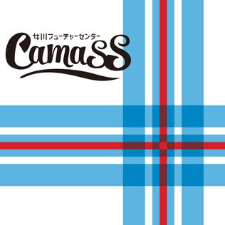 【再掲: ゴールデンウイーク中のCamassの休業日のお知らせ】